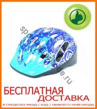 Шлем детский с регулировкой размера для катания на роликах. Синий KidSafety