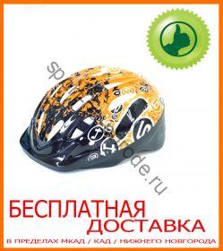 Детский шлем для роликов, Оранжевый. KidSafety