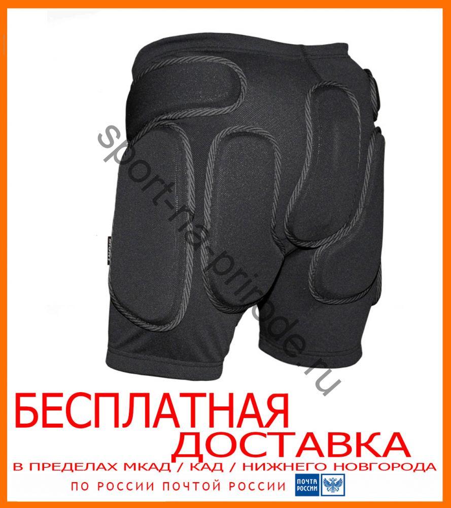 Детские зашитные шорты для коньков БИОНТ ЭКСТРИМ ПЛЮС (Размер: 4XS)