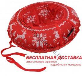 """Санки-ватрушка (тюбинг) """"Новогодний Олень 95"""" с камерой"""