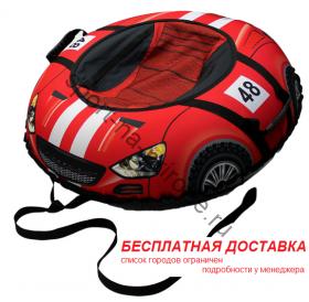 "Санки-ватрушка (тюбинг) ""Спортивная машинка 95"" с камерой"